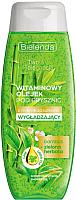 Масло для душа Bielenda Personal Care витаминное бамбук и зеленый чай (440г) -