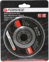 Обдирочный круг Forsage F-BD125D -