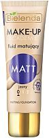 Тональный крем Bielenda Make-Up Academie Matt №00 светлый (30г) -