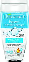 Лосьон для снятия макияжа Bielenda Skin Clinic Professional марула увлажн 2-фазн д/глаз губ (150мл) -