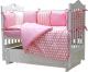 Комплект постельный в кроватку Топотушки 12 месяцев / 661/7 (розовый) -