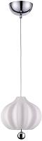 Потолочный светильник Lumion Juliet 4458/1 -