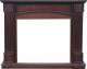 Портал для камина Смолком Boston MB/JUP/SYM26 (махагон коричневый антик) -