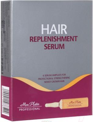 Ампулы для волос Mon Platin Серум для укрепления
