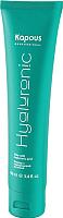 Крем для выпрямления волос Kapous Филлер с гиалуроновой кислотой (100мл) -