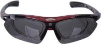 Очки солнцезащитные Bradex SF 0154 (красный) -