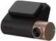 Автомобильный видеорегистратор Xiaomi Midrive D08 70mai Dash Cam Lite -