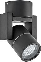 Спот Lightstar Illumo L1 051047 (черный) -
