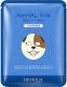 Маска для лица тканевая Bioaqua Animal Face Dog увлажняющая (30г) -