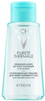 Лосьон для снятия макияжа Vichy Puretr Thermale успокаивающее (100мл) -