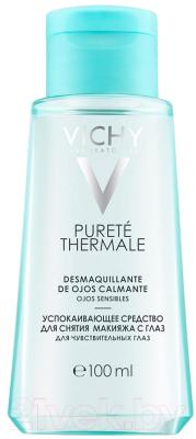 Лосьон для снятия макияжа Vichy Puretr Thermale успокаивающее (100мл)