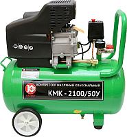 Воздушный компрессор Калибр КМК-2100/50У (60251) -