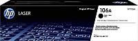 Картридж HP 106A (W1106A) -