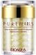 Крем для лица Bioaqua Pure Pearls увлажняющий с натуральной жемчужной пудрой (60г) -