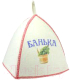 Шапка для бани New Style Банька / 4009 -