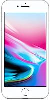Смартфон Apple iPhone 8 128GB / MX172 (серебристый) -