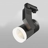 Трековый светильник Elektrostandard Accord LTB44 30W 4200K (черный) -