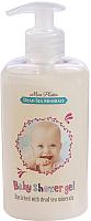 Гель для душа детский Mon Platin Для купания младенцев (250мл) -