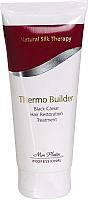 Крем для волос Mon Platin С добавкой черной икры термо билдер (100мл) -