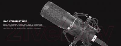 Микрофон GENESIS Radium 400 / NGM-1377
