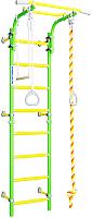 Детский спортивный комплекс Romana Next Top 01.21.8.06.490.03.00-24 (зеленое яблоко) -
