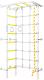 Детский спортивный комплекс Romana S4 01.31.7.06.410.00.00-69 (белый прованс) -