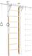Детский спортивный комплекс Romana Eco 2 02.21.8.14.500.08.01 (дерево/белый) -