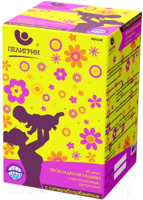 Прокладки для бюстгальтера Пелигрин ПВЛС60 с суперабсорбентом (60шт)