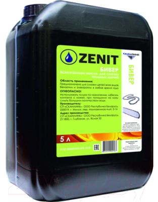 Масло техническое Zenit Бивер (5л)