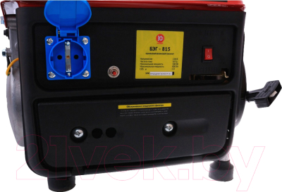Бензиновый генератор Калибр БЭГ-815 (59155)