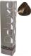 Крем-краска для волос Estel De Luxe Silver 4/0 (шатен) -