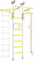 Детский спортивный комплекс Romana R6 01.20.7.06.490.07.00-14 (белый прованс) -