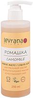 Мыло жидкое Levrana Ромашка (250мл) -
