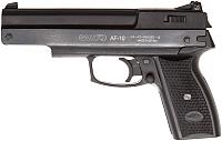 Пистолет пневматический Gamo AF-10 / 6111025 (для свинцовых пулек) -