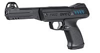 Пистолет пневматический Gamo Survival Pistol Set / 6111042-BG (для свинцовых пулек) -