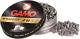 Пульки для пневматики Gamo G-Hammer / 6322822 (200шт) -