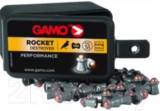 Пульки для пневматики Gamo Rocket / 6321284