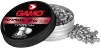 Пульки для пневматики Gamo 6321851 (450шт) -