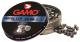 Пульки для пневматики Gamo Pistol-Cup / 6321850 (250шт) -