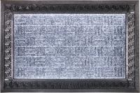Коврик грязезащитный Pobji Emporium Polyprophlene Mat PBJ-1505 (0.45x0.75) -