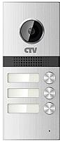 Вызывная панель CTV D3 Multi -