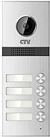 Вызывная панель CTV D4 Multi -