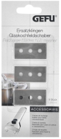 Лезвия к скребку для стеклокерамики Gefu 12455 (3шт) -