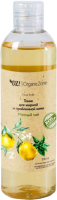Тоник для лица Organic Zone Мятный чай для жирной и проблемной кожи (250мл) -