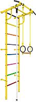 Детский спортивный комплекс Rokids Роки-3ц (желтый) -