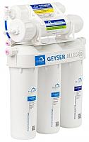 Фильтр питьевой воды Гейзер Аллегро (металлический бак) -