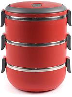 Набор контейнеров Banquet 48220021 -