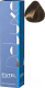 Крем-краска для волос Estel De Luxe 4/0 (шатен) -