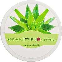 Масло натуральное Levrana Алоэ вера мацерат на кокосовом масле (150мл) -