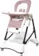 Стульчик для кормления Carrello Stella / CRL-9503 (Powder Pink) -